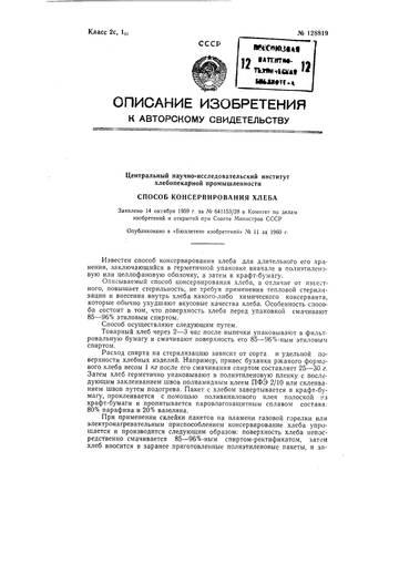 http://s9.uploads.ru/t/n6XH1.jpg