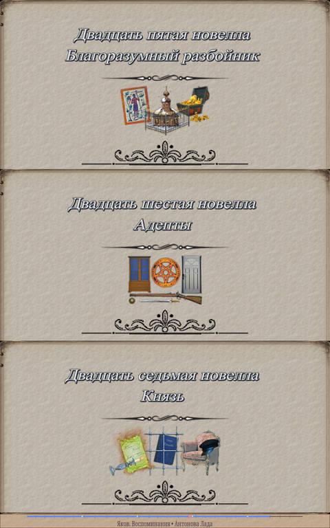 http://s9.uploads.ru/t/n9kSi.jpg