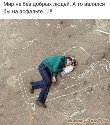 http://s9.uploads.ru/t/nBdPh.jpg