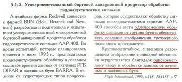 http://s9.uploads.ru/t/nDuGA.jpg