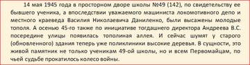 http://s9.uploads.ru/t/nE6Dq.jpg