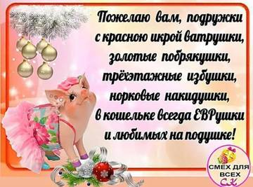 http://s9.uploads.ru/t/nHA5G.jpg