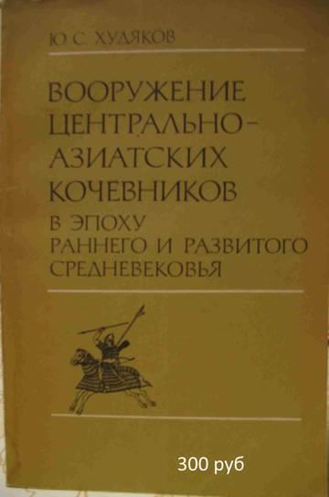 http://s9.uploads.ru/t/nLXSO.jpg