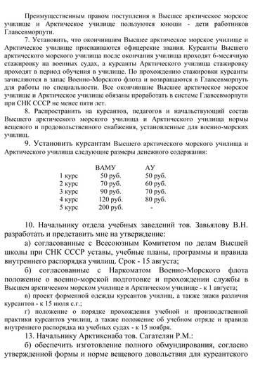 http://s9.uploads.ru/t/nLjZ0.jpg