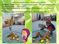 http://s9.uploads.ru/t/nOKw1.jpg