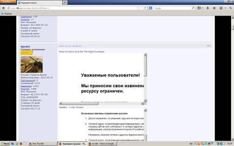 http://s9.uploads.ru/t/nWsYw.jpg