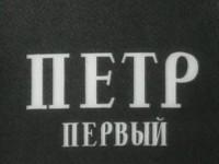 http://s9.uploads.ru/t/nZp6O.jpg