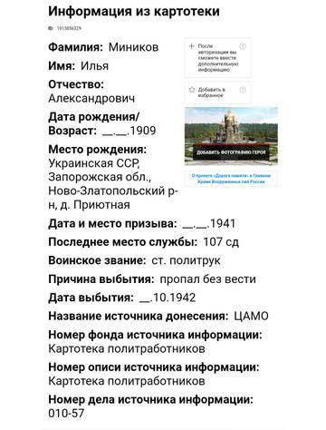http://s9.uploads.ru/t/naeHw.jpg