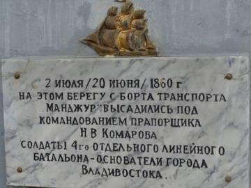 http://s9.uploads.ru/t/nmAy2.jpg