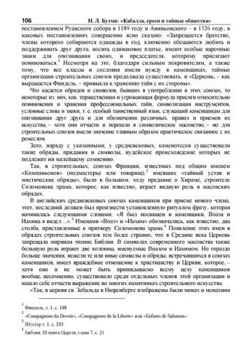 http://s9.uploads.ru/t/noaI8.jpg