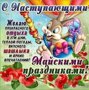 http://s9.uploads.ru/t/npm8C.jpg