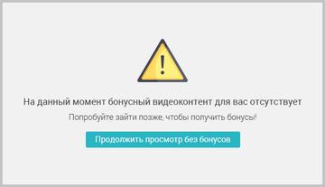 http://s9.uploads.ru/t/npvzr.png