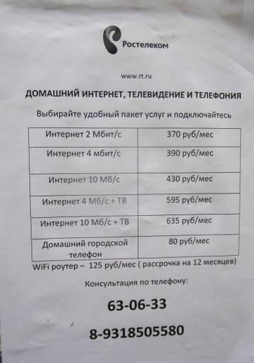 http://s9.uploads.ru/t/nqR3t.jpg