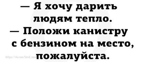 http://s9.uploads.ru/t/nrvcE.jpg