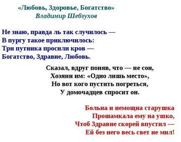 http://s9.uploads.ru/t/nsqAe.jpg