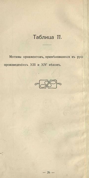 http://s9.uploads.ru/t/nuQEO.jpg