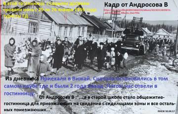 http://s9.uploads.ru/t/nycvm.jpg