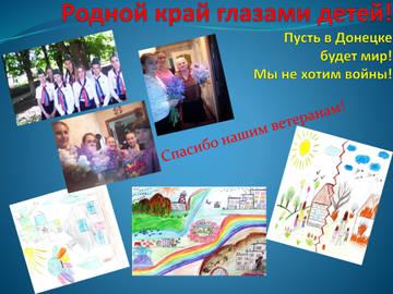http://s9.uploads.ru/t/nzGvf.jpg