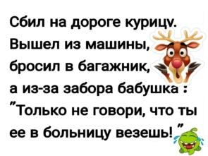http://s9.uploads.ru/t/nzHs8.jpg