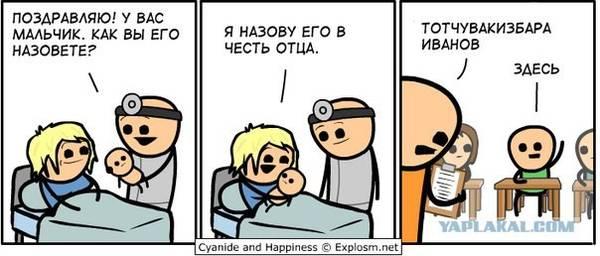 http://s9.uploads.ru/t/nzvbm.jpg