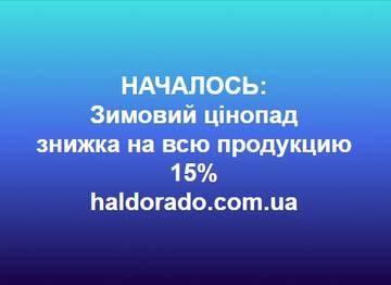 http://s9.uploads.ru/t/o1Frg.jpg