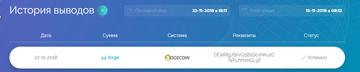 http://s9.uploads.ru/t/o1m6k.png