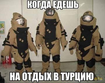 http://s9.uploads.ru/t/o2TU1.jpg