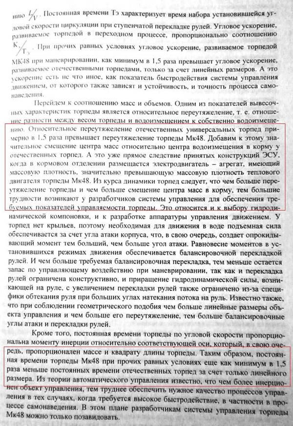 http://s9.uploads.ru/t/o5whX.jpg