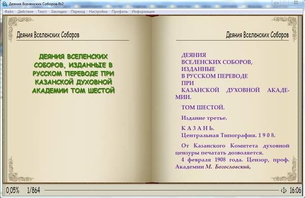 http://s9.uploads.ru/t/o7ED3.jpg
