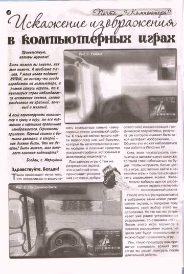 http://s9.uploads.ru/t/oA6wy.jpg