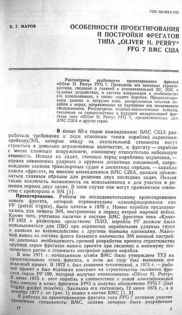 http://s9.uploads.ru/t/oE8IC.jpg
