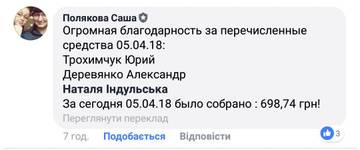 http://s9.uploads.ru/t/oGsmY.jpg