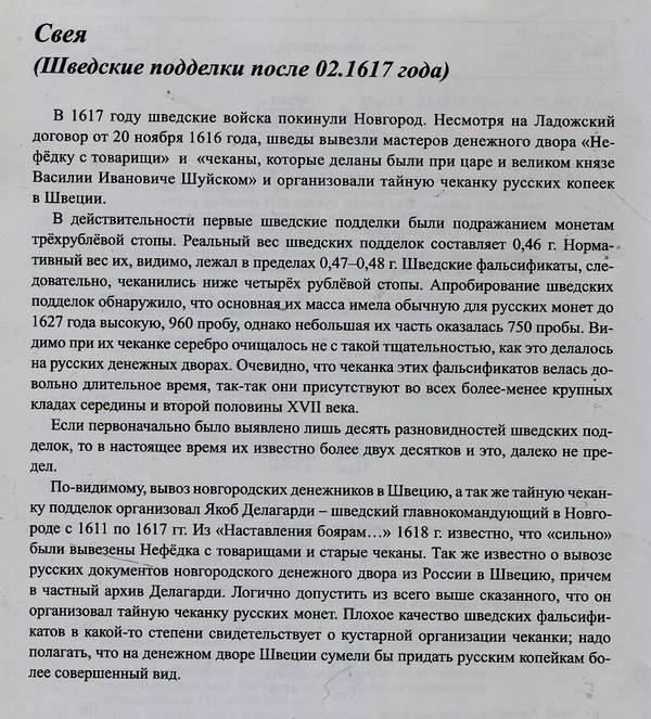 http://s9.uploads.ru/t/oKDQx.jpg