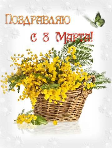 http://s9.uploads.ru/t/oMDAj.jpg