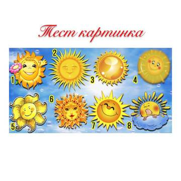 http://s9.uploads.ru/t/oPKe5.jpg