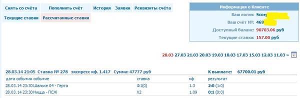 http://s9.uploads.ru/t/oR7XY.jpg