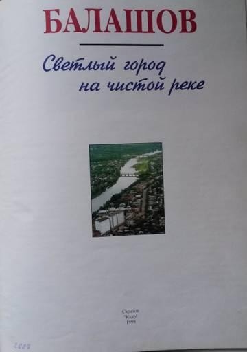 http://s9.uploads.ru/t/oRXmA.jpg