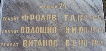 http://s9.uploads.ru/t/oUdMh.jpg