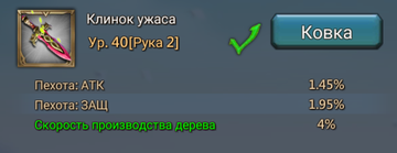 http://s9.uploads.ru/t/oW026.png
