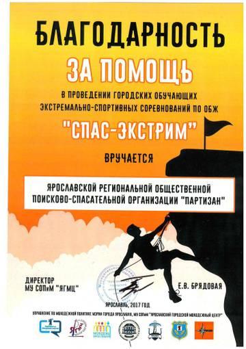 http://s9.uploads.ru/t/oZdGv.jpg