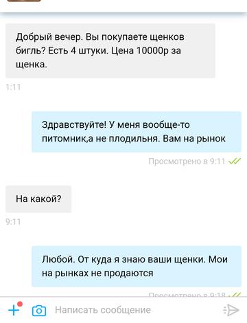 http://s9.uploads.ru/t/oaTXD.png