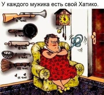 http://s9.uploads.ru/t/obTZg.jpg