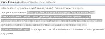 http://s9.uploads.ru/t/odDTj.jpg