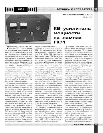 http://s9.uploads.ru/t/oe3NX.png