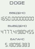 http://s9.uploads.ru/t/omLwv.jpg