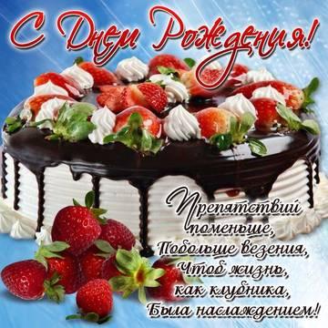 http://s9.uploads.ru/t/op8mx.jpg