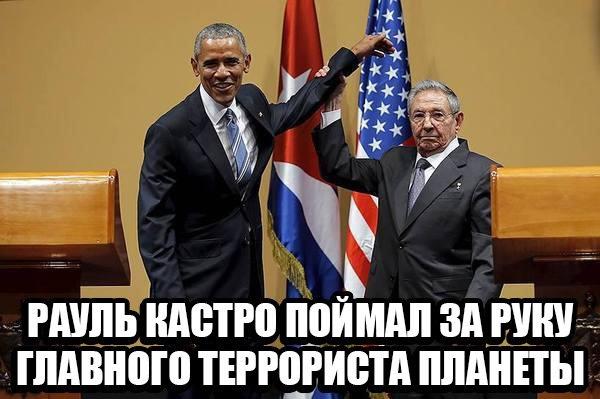 http://s9.uploads.ru/t/os7a4.jpg