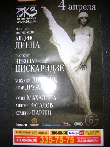 http://s9.uploads.ru/t/otaI8.jpg