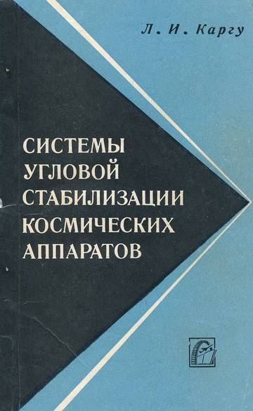 http://s9.uploads.ru/t/oubQe.jpg