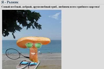 http://s9.uploads.ru/t/ozsHS.jpg